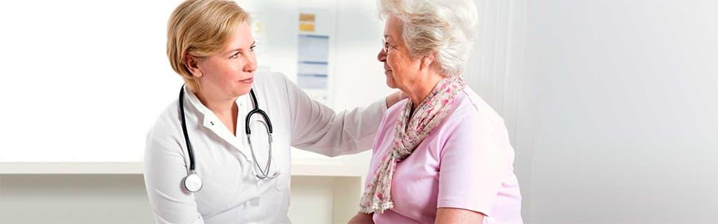 Воспаление наружных женских половых органове